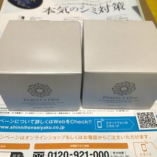 パーフェクトワン(PERFECT ONE)のsakura櫻様専用 新日本製薬 モイスチャージェル 75g 2個セット(その他)