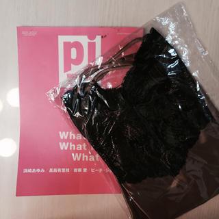 ピーチジョン(PEACH JOHN)のpj pj/スリップ・ブラックベール(その他)