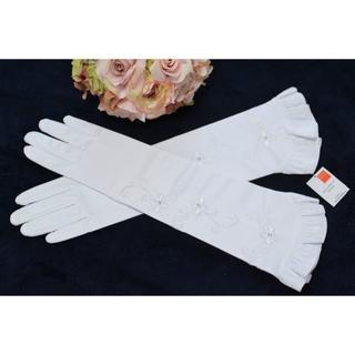 【新品】ウェディンググローブ  指あり 刺繍&フリルが可愛い♥ ホワイト(ウェディングドレス)