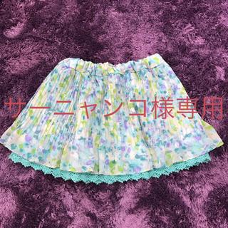 アナスイミニ(ANNA SUI mini)のスカート(スカート)