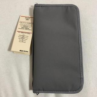 ムジルシリョウヒン(MUJI (無印良品))の無印良品 パスポートケース・クリアファイル付(日用品/生活雑貨)