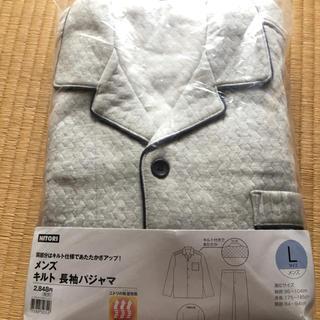ニトリ(ニトリ)のニトリ パジャマ 未使用 送料無料(その他)
