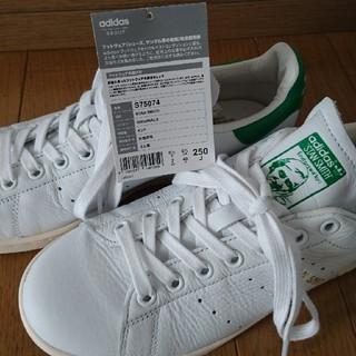 アディダス(adidas)のアディダス オリジナル スタンスミス グリーン(スニーカー)