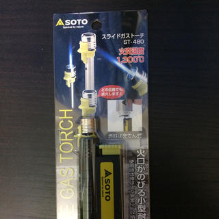 シンフジパートナー(新富士バーナー)の【新品未使用】SOTO スライドガストーチ ST-480(その他)
