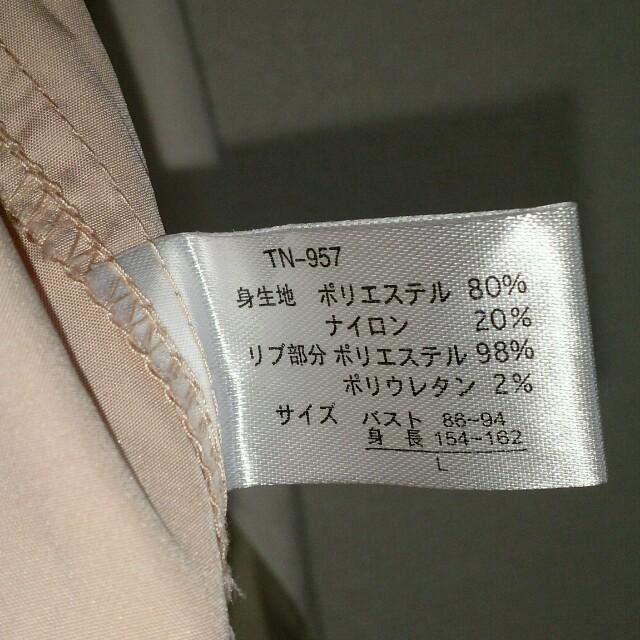 パーカーピンク☆未使用  レディースのトップス(パーカー)の商品写真