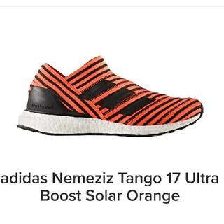 アディダス(adidas)のadidas nemeziz tango ultra boost 28cm(スニーカー)