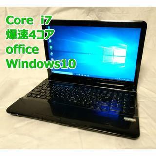 エヌイーシー(NEC)のCore i7/4コア/750GB/Win10/office/新品キーボード!(ノートPC)