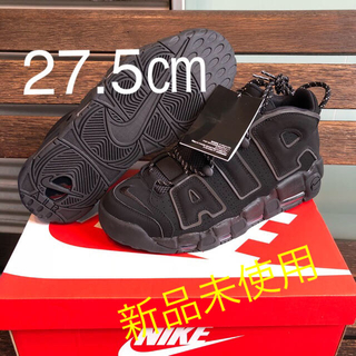 ナイキ(NIKE)のNIKE AIR MORE UPTENPO BLACK(スニーカー)