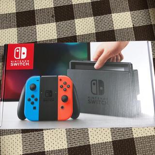 ニンテンドースイッチ(Nintendo Switch)のニンテンドースイッチ 新品未開封(家庭用ゲーム本体)