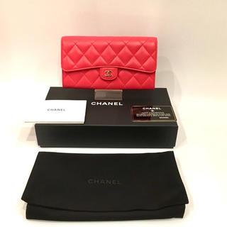 シャネル(CHANEL)の新品シャネル✨マトラッセ フラップウォレット ラムスキン(財布)
