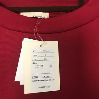 ダブルクローゼット(w closet)のオーバーTシャツ 赤(Tシャツ/カットソー(半袖/袖なし))