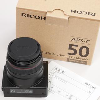 リコー(RICOH)のリコー GR LENS A12 50mm GXR用(レンズ(単焦点))