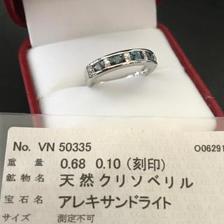 希少石✨アレキサンドライト プラチナ リング(リング(指輪))