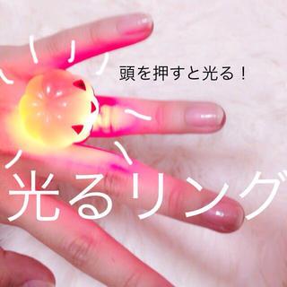 ꒰光る!かぼちゃ🎃ハロウィンリング꒱(リング(指輪))