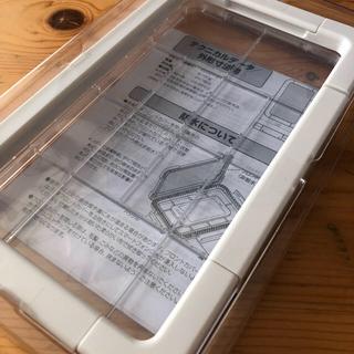ムジルシリョウヒン(MUJI (無印良品))の無印良品。スマホ用防水ケース。新品❣️(モバイルケース/カバー)
