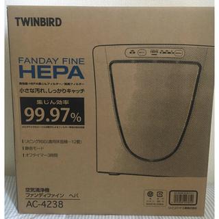 ツインバード(TWINBIRD)の空気清浄機 ファンディファイン ヘパ(空気清浄器)