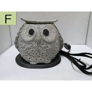 山房茶香炉 ふくろう/常滑焼(雑貨)