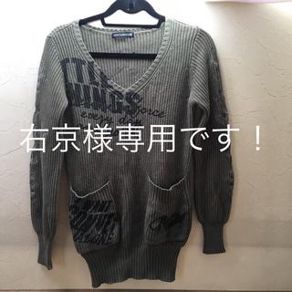 ゴーストオブハーレム(GHOST OF HARLEM)のセーター(ニット/セーター)