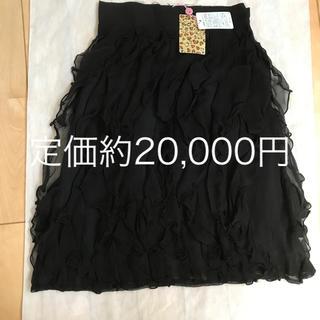 ニーナミュウ(Nina mew)の新品タグ付き ニーナミュウ シルクスカート(ひざ丈スカート)