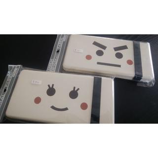折り畳みサンドウィッチケース(2個セット)/HAKOYA(日用品/生活雑貨)