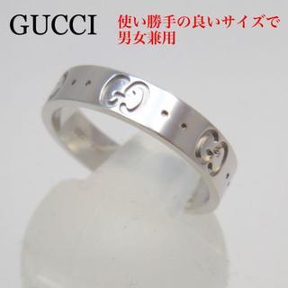 6691ab732942 グッチ(Gucci)のGUCCI グッチ アイコンリング k18 750 ホワイトゴールド ♯11(