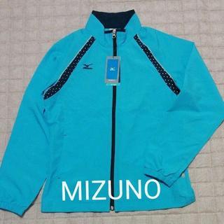 ミズノ(MIZUNO)のミズノ ウィンドブレーカー Mサイズ 新品未使用(ナイロンジャケット)
