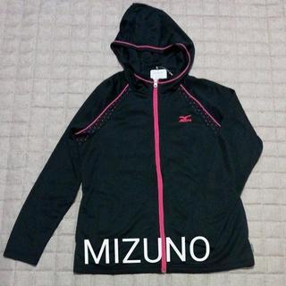 ミズノ(MIZUNO)のミズノ 薄手パーカー 紫外線カットジャージジャケット Sサイズ(パーカー)