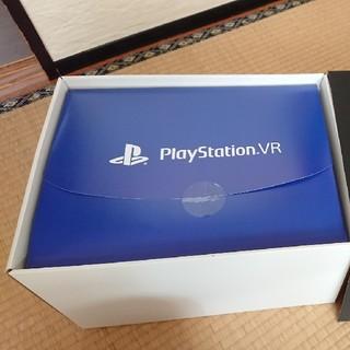 プレイステーションヴィーアール(PlayStation VR)の[たっちゃんさん専用]新品未開封 新型PSVR CUHJ-16003(家庭用ゲーム機本体)