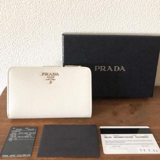プラダ(PRADA)の完売品!【新品未使用】サフィアーノ 二つ折り財布(財布)