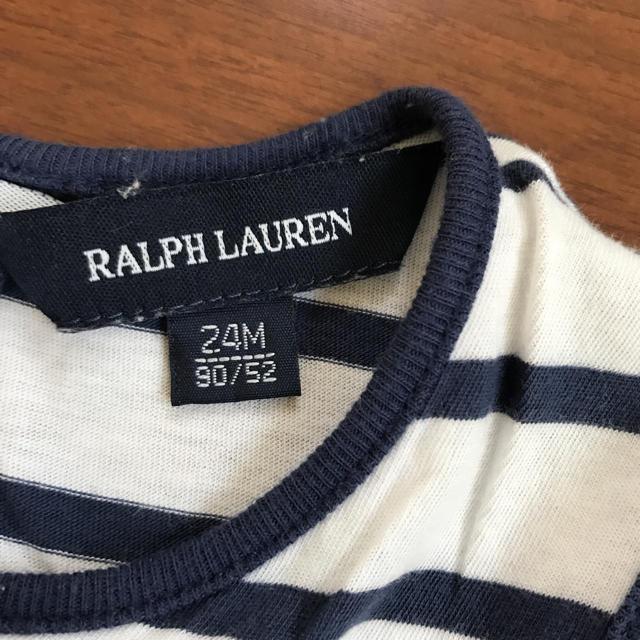 Ralph Lauren(ラルフローレン)のラルフローレンロンパース キッズ/ベビー/マタニティのベビー服(~85cm)(カバーオール)の商品写真
