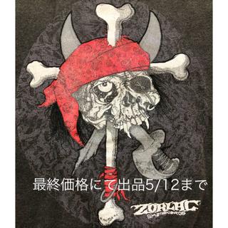 ゾーラック(ZORLAC)の希少! ゾーラック ZORLAC パスヘッド 80s ビンテージ スウェット (スウェット)