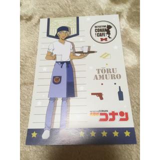 ショウガクカン(小学館)のコナンカフェ【ポストカード】(カード)