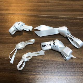 シャネル(CHANEL)のCHANELリボン(生地/糸)