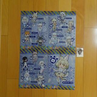 ニッシンショクヒン(日清食品)のどん兵衛×けものフレンズ クリアファイル、キーホルダーセット(クリアファイル)