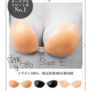 デイジーストア(dazzy store)のkotori様(ヌーブラ)