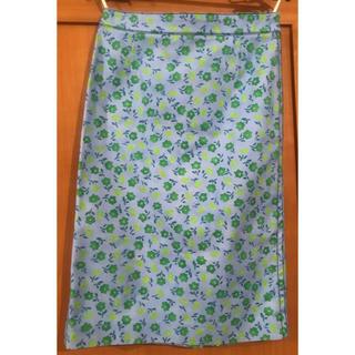 プラダ(PRADA)のプラダ スカート 新品未使用(ひざ丈スカート)
