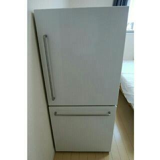 ムジルシリョウヒン(MUJI (無印良品))の☆美品☆ MUJI 電気冷蔵庫 157L  型番:MJ-R16A(冷蔵庫)