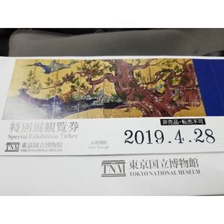 東京国立博物館 特別展観覧券1枚★特別展「名作誕生」など、一年間有効★即発送(美術館/博物館)