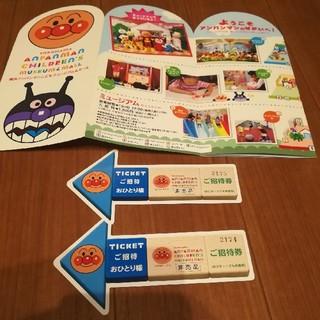 アンパンマン(アンパンマン)の横浜アンパンマンミュージアム チケット 2枚(遊園地/テーマパーク)