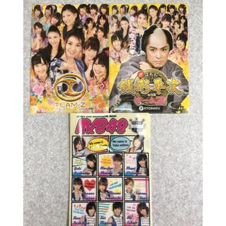 キョウラク(KYORAKU)の《非売品》銭形平次 TEAM-Z & AKB48 3枚セット(アイドルグッズ)