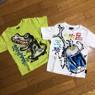 はづき様専用 半袖Tシャツ130  2枚セット(Tシャツ/カットソー)