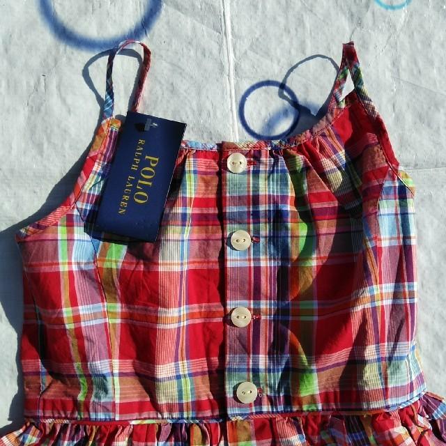 POLO RALPH LAUREN(ポロラルフローレン)のラルフローレン ❤キャミワンピース❤ キッズ/ベビー/マタニティのキッズ服 女の子用(90cm~)(ワンピース)の商品写真
