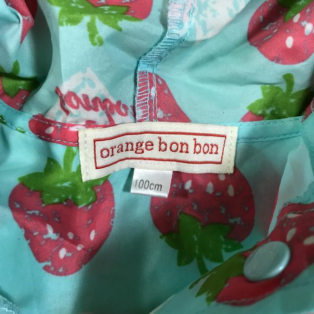 Orange bonbon(オレンジボンボン)の子供用 オレンジボンボン レインコート キッズ/ベビー/マタニティのこども用ファッション小物(レインコート)の商品写真
