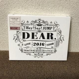 ヘイセイジャンプ(Hey! Say! JUMP)のHey!Say!JUMP  2016  DVD  初回(ミュージック)