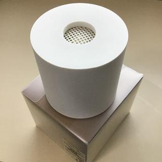 ムジルシリョウヒン(MUJI (無印良品))の【超美品!】無印良品 トイレットペーパー型 消臭器 TP-D01(アロマポット/アロマランプ/芳香器)