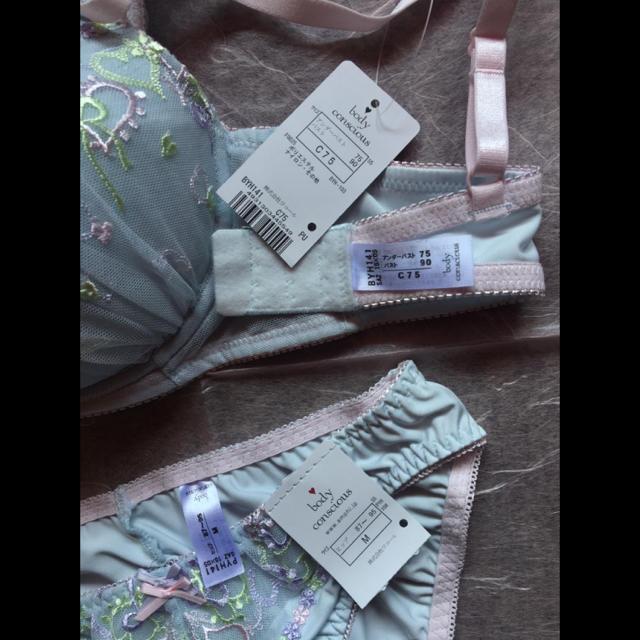 Wacoal(ワコール)のワコール AMHPI ブラ c75 レディースの下着/アンダーウェア(ブラ&ショーツセット)の商品写真