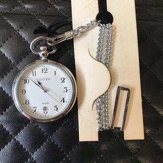 アルバ(ALBA)の懐中時計 SEIKO【ALBA SUCCESS】(その他)