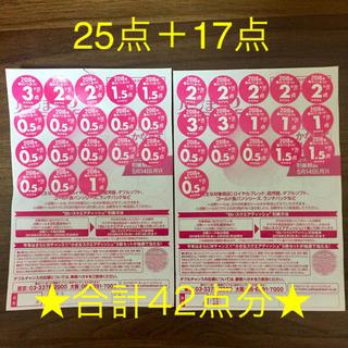 ヤマザキセイパン(山崎製パン)のヤマザキ春のパン祭り★42点分★(食器)