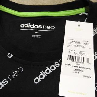 アディダス(adidas)のSサイズ アディダス Tシャツ 男女兼用(Tシャツ/カットソー(半袖/袖なし))