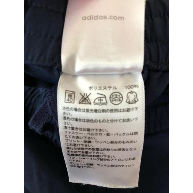 adidas(アディダス)のアディダス サイズ160 キッズ/ベビー/マタニティのキッズ服 男の子用(90cm~)(パンツ/スパッツ)の商品写真